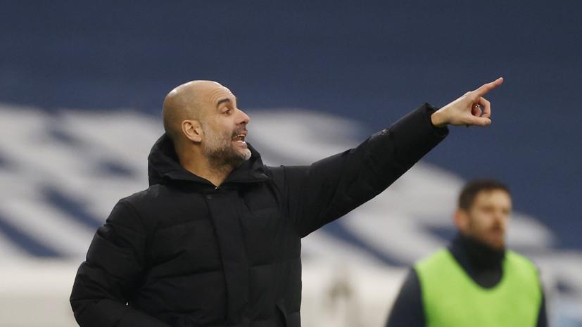 Футболист «Манчестер Сити» Агуэро отправился на самоизоляцию