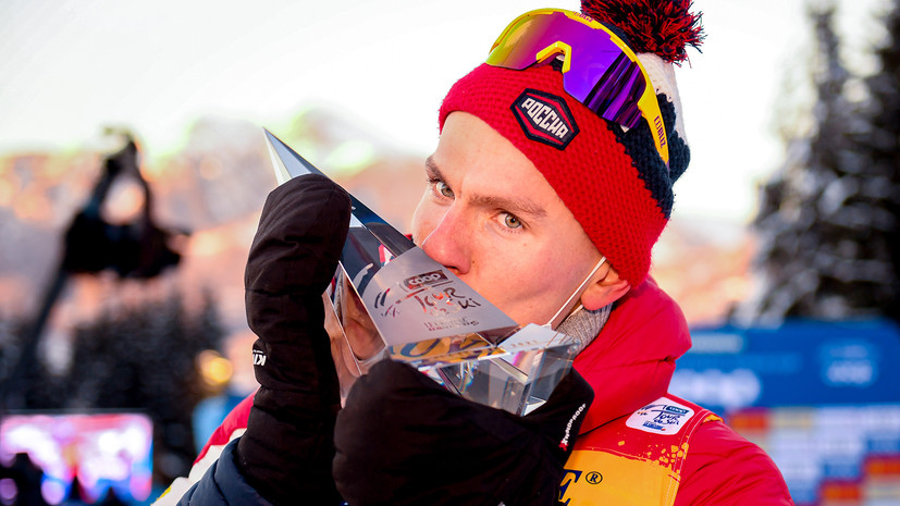 Названа сумма, которую заработал Большунов по итогам «Тур де Ски»