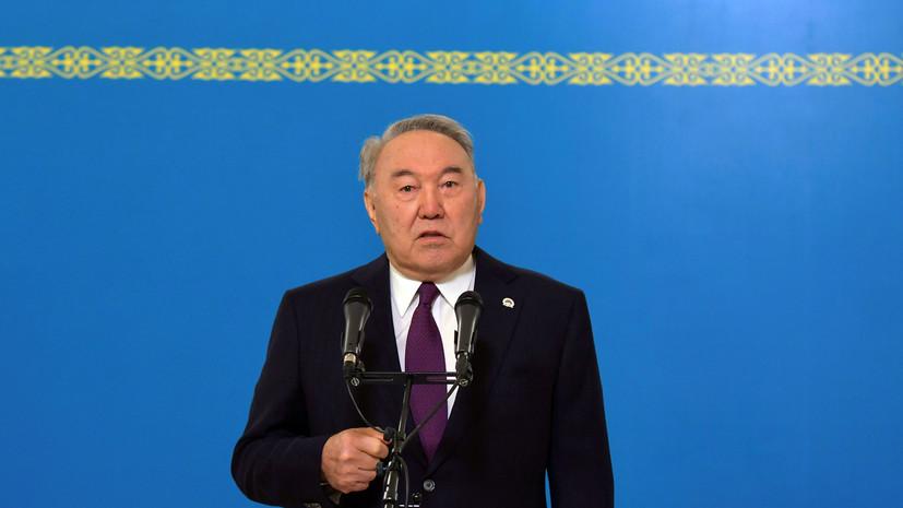 Назарбаев поздравил партию «Нур Отан» с победой на парламентских выборах