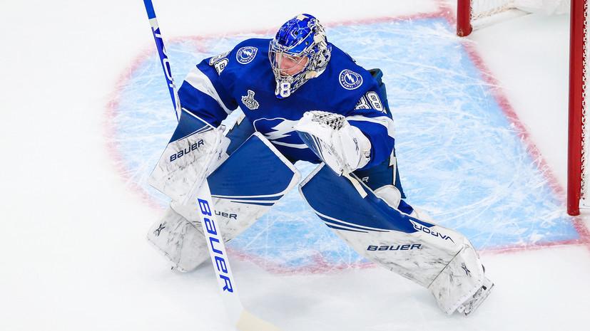 Василевский стал лучшим вратарём НХЛ по опросам тренеров и генменеджеров