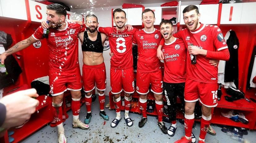 Первая победа «Шальке» в Бундеслиге за 31 матч и чудо от «Кроули»: главные события выходных в европейском футболе