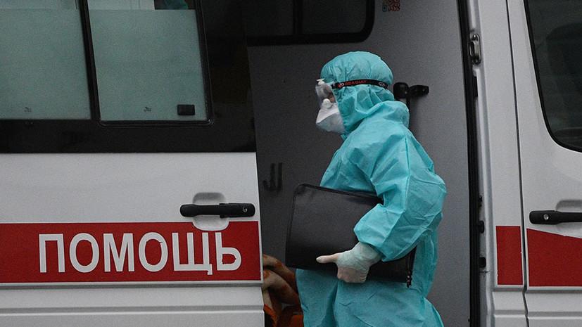 «Заболевший уже не выделяет вирус»: что известно о первом случае инфицирования британским штаммом COVID-19 в России