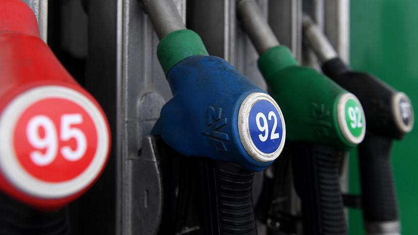 В Минфине прокомментировали цены на топливо