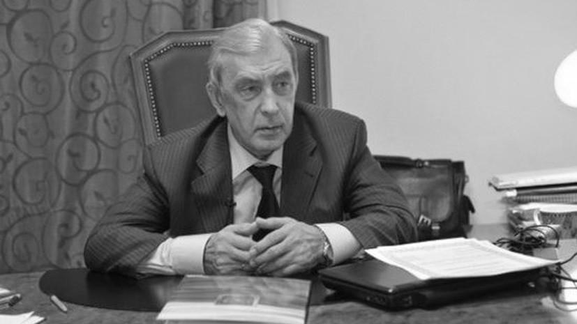 Умер психиатр и эксперт-криминалист Михаил Виноградов