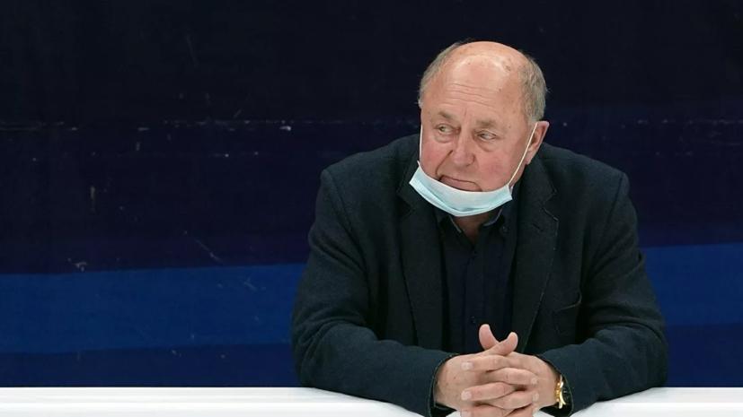Тренер Туктамышевой и Коляды заболел коронавирусом
