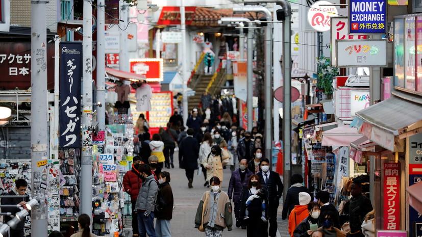 Kyodo: в Японии расширят зону действия режима ЧС из-за COVID-19