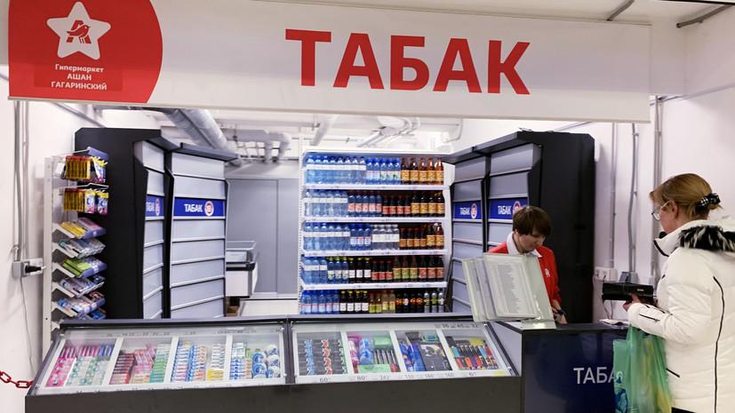 «Должны ориентироваться на снижение числа несчастных случаев»: в России оценили разработку новых требований к сигаретам