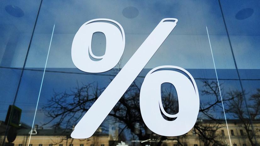 До 7% годовых: правительство утвердило снижение ставок по льготным кредитам для МСП и самозанятых