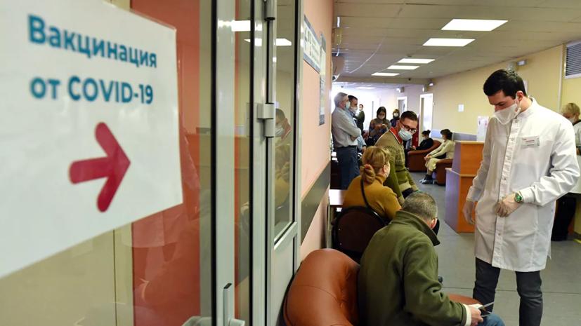 В Севастополе рассказали о ходе прививочной кампании от COVID-19