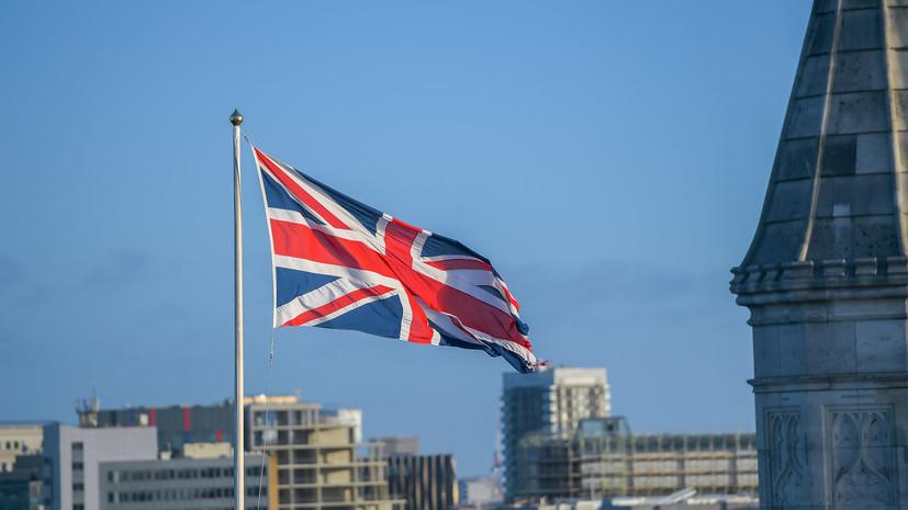 Посольство Британии рассказало о правилах въезда в Англию