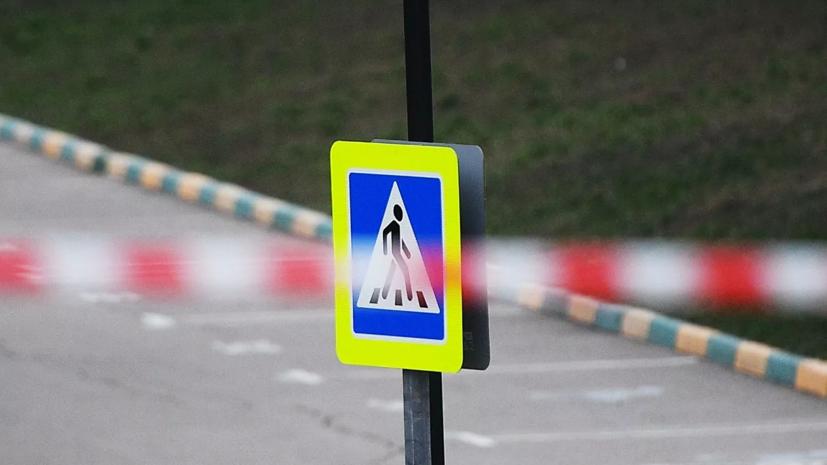 В Минобороны подтвердили гибель четырёх военных в ДТП под Москвой
