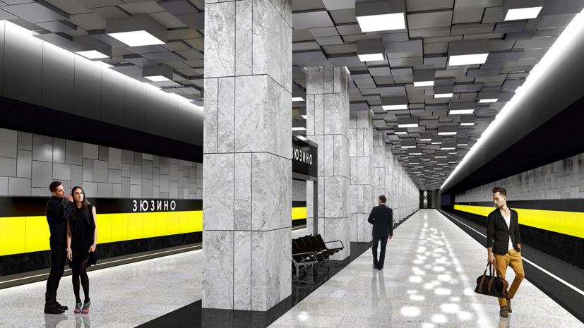 В 2021 году в Москве планируют открыть 11 новых станций метро