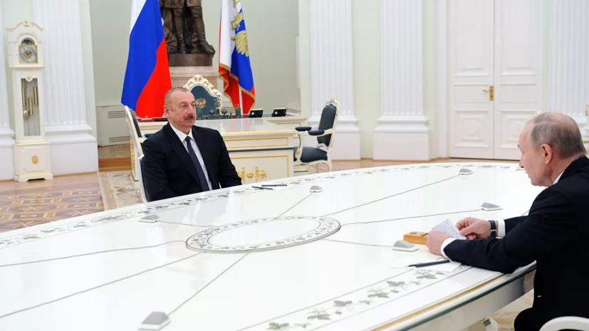 Путин, Алиев и Пашинян подписали заявление о развитии Карабаха