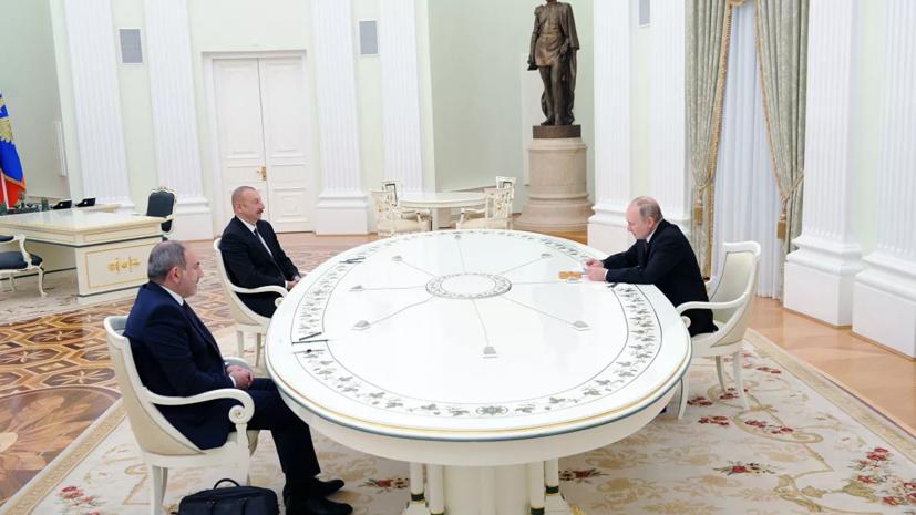 Алиев и Пашинян оценили итоги трёхсторонней встречи в Москве