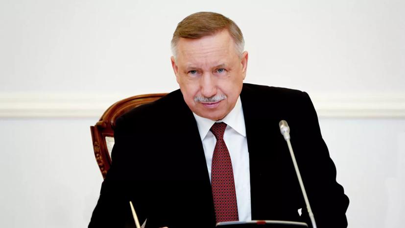Беглов оценил ситуацию с коронавирусом в Санкт-Петербурге