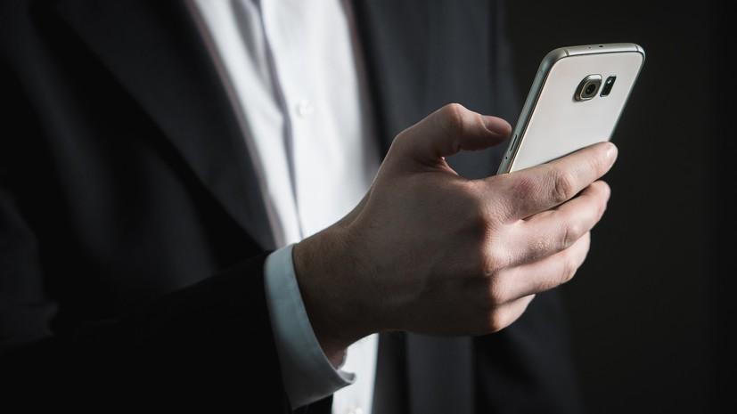 Эксперт прокомментировал ситуацию с безопасностью iOS и Android