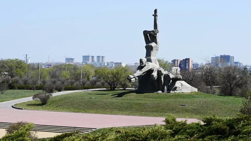 В Ростове-на-Дону появился новый объект культурного наследия