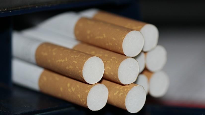 Эксперт прокомментировал проработку стандарта для самозатухающих сигарет