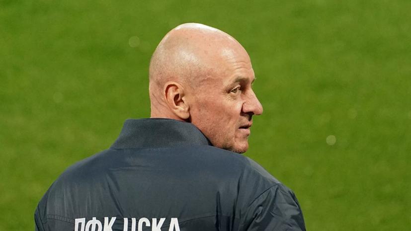 Экс-тренер ЦСКА назвал неожиданным уход Онопко и Овчинникова из клуба