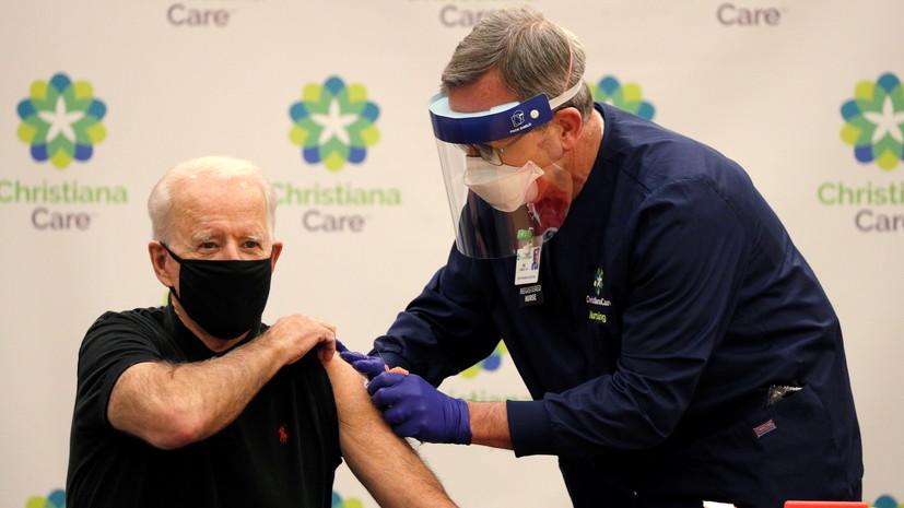 Байдену ввели вторую дозу вакцины Pfizer
