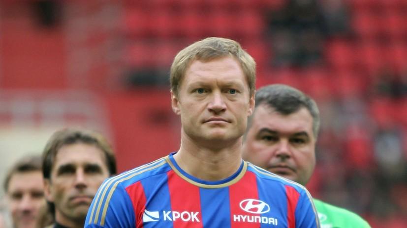 ЦСКА объявил об уходе Варламова из клубной структуры