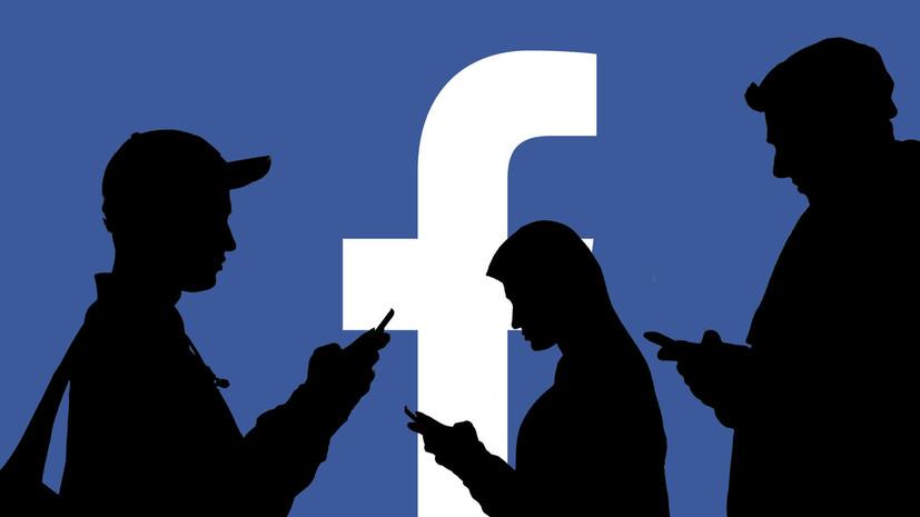 В Facebook появился вице-президент по гражданским правам