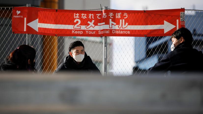 В ВОЗ прокомментировали выявленный в Японии штамм коронавируса