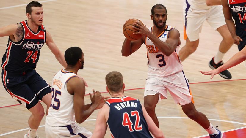«Вашингтон» разгромил «Финикс» в матче НБА, Бил набрал 34 очка