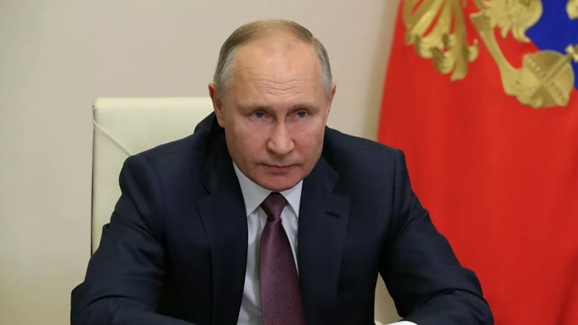 Путин отметил необходимость наращивать усилия в борьбе с экстремизмом