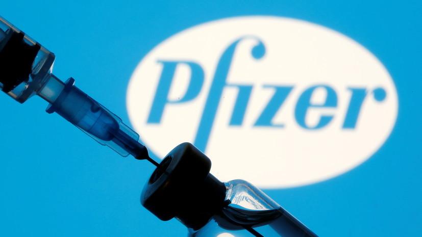В Киргизию для проведения испытаний доставили вакцину Pfizer