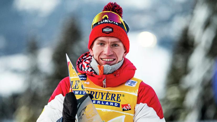 Отец Большунова считает, что отсутствие норвежцев не повлияло на борьбу на «Тур де Ски»