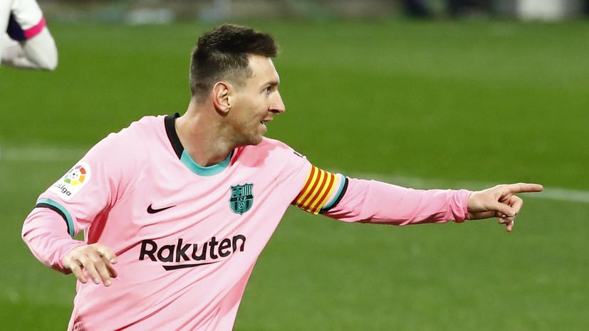 Футболист«Арсенала» Озил сравнил Месси с Роналду