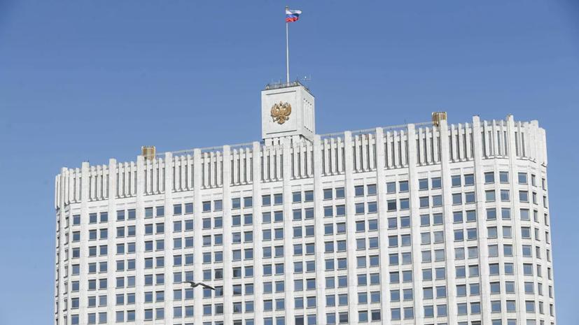 Кабмин утвердил дополнительные параметры реформы госаппарата