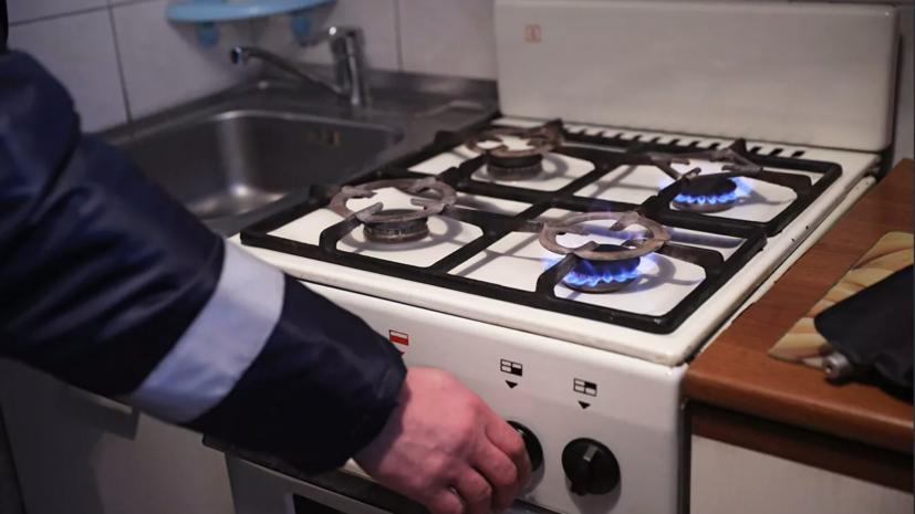 В Подмосковье подвели итоги проверки газового оборудования в жилом секторе