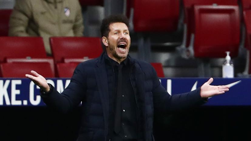 IFFHS назвала Симеоне лучшим тренером десятилетия