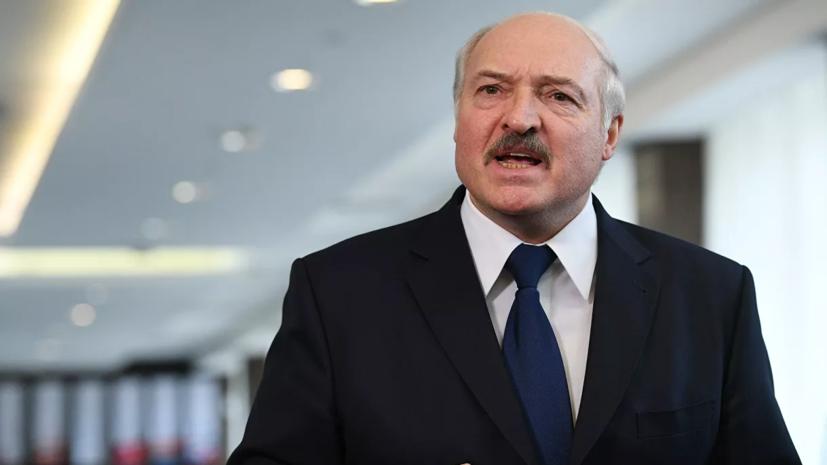Лукашенко назвал санкции Запада против Белоруссии «бандитскими»