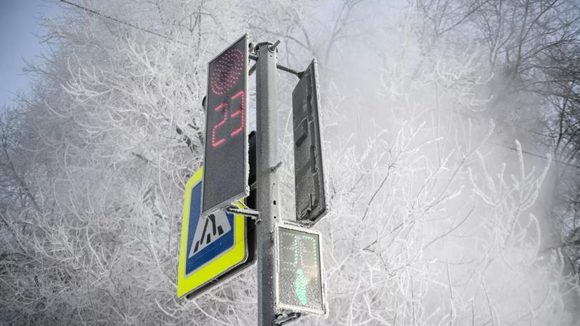 Синоптики прогнозируют резкое потепление в Западной Сибири