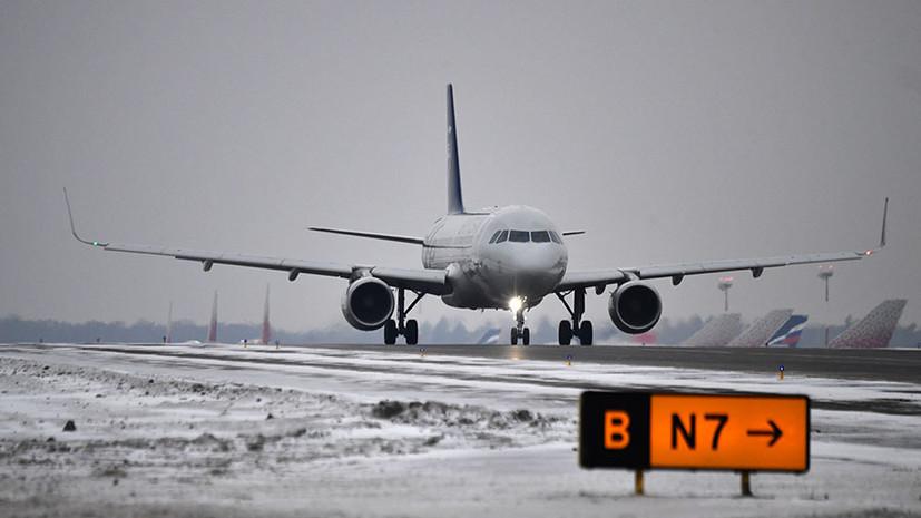 До 1 февраля включительно: Россия продлила запрет на авиасообщение с Великобританией