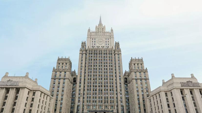 МИД России оценил влияние смены власти в США на ситуацию в Афганистане
