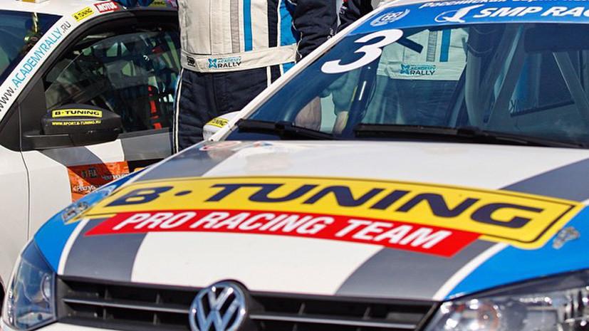 Команда B-Tuning заняла третье место на этапе Кубка России по гонкам на льду в Вельске