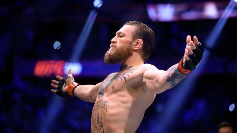 Опубликован проморолик к бою Макгрегора с Порье на UFC 257