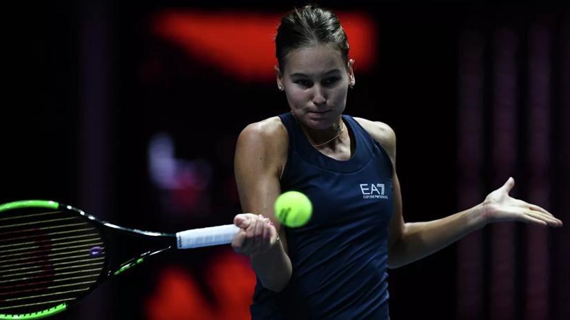 Кудерметова победила украинку Костюк и вышла в финал турнира WTA в Абу-Даби