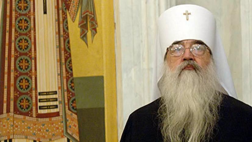 В Белоруссии умер митрополит Филарет
