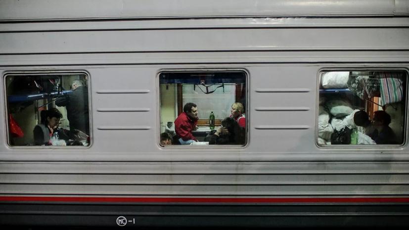 Пассажир устроил дебош в поезде, следовавшем из Адлера в Пермь