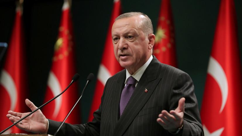 Эрдоган: членство Турции в ЕС устранит внесённую брекситом неопределённость