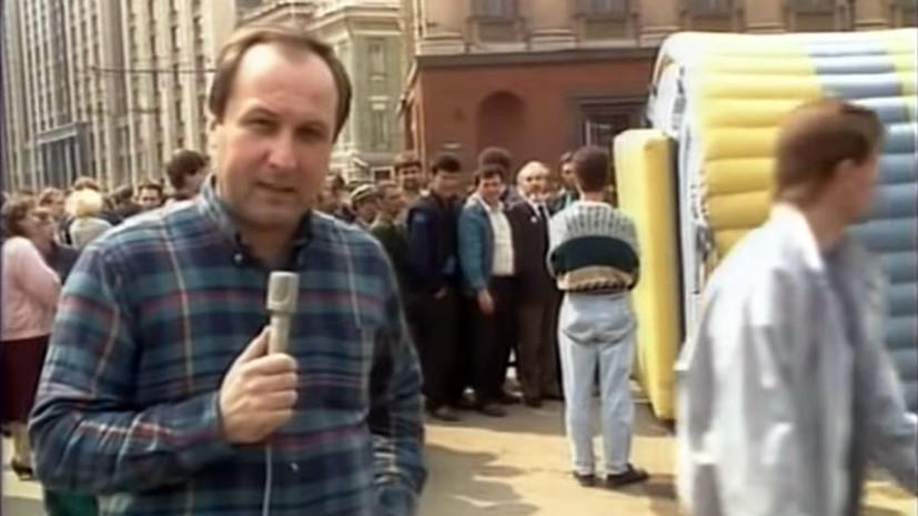 «Один на один со страной»: авторы телепрограммы «Будка гласности» — о её феномене в начале 90-х