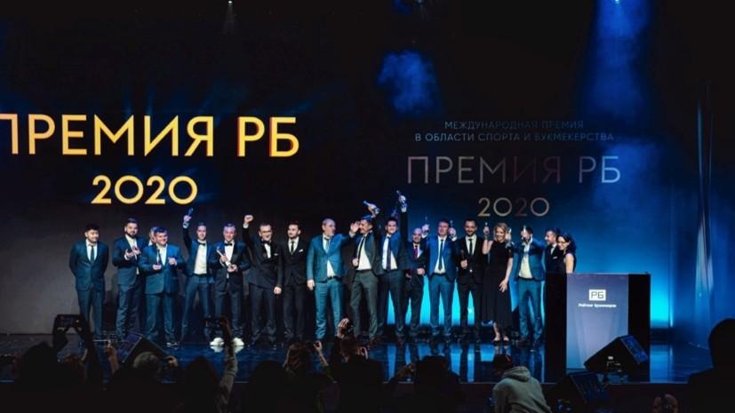 12 российских компаний вошли в число номинантов на Международную премию РБ