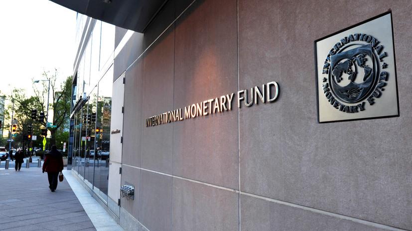 Нацбанк Украины рассказал о выплатах МВФ в 2021 году
