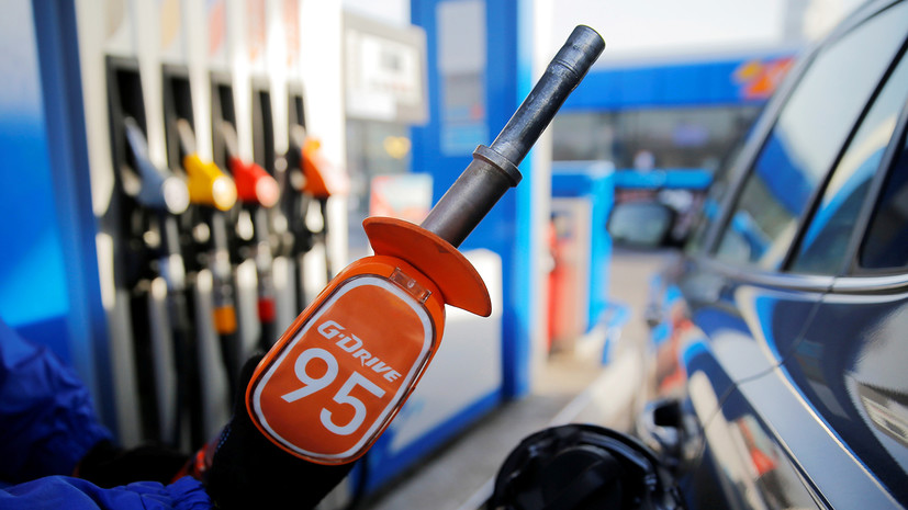 Эксперт оценил ситуацию со стоимостью бензина на АЗС