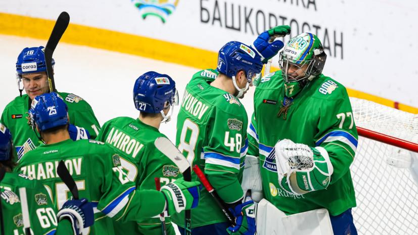 «Салават Юлаев» победил «Сибирь» в матче КХЛ